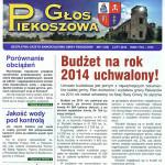 2014-03-06 glos piekoszowa luty 2014 okladka miniatura
